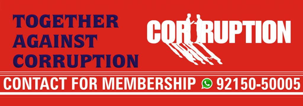 Join Anti Corruption Foundation Of India team